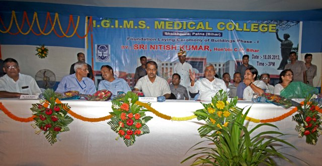 Inaguration of Proposed Medical College Building: image4