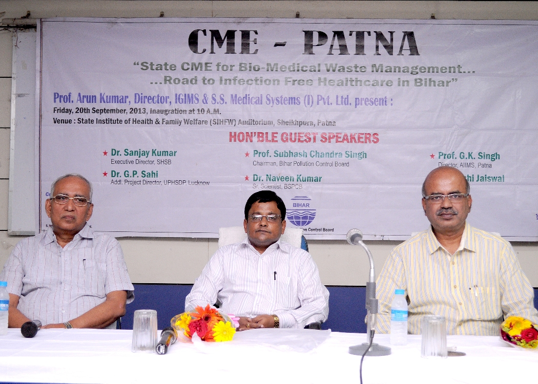 Road to Infection free Healthcare in  Bihar state: CME on Bio-Medical Waste Management held on 20th Sepetember 2013