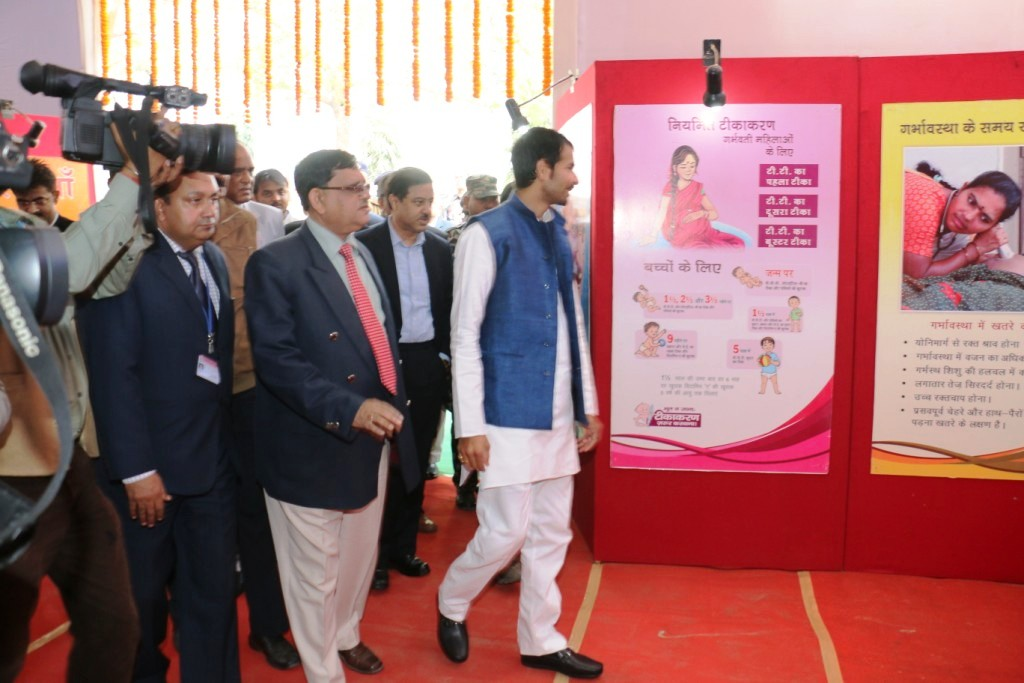 Health Exhibition held on 12.02.2016.: Create Awareness - Promote Health4