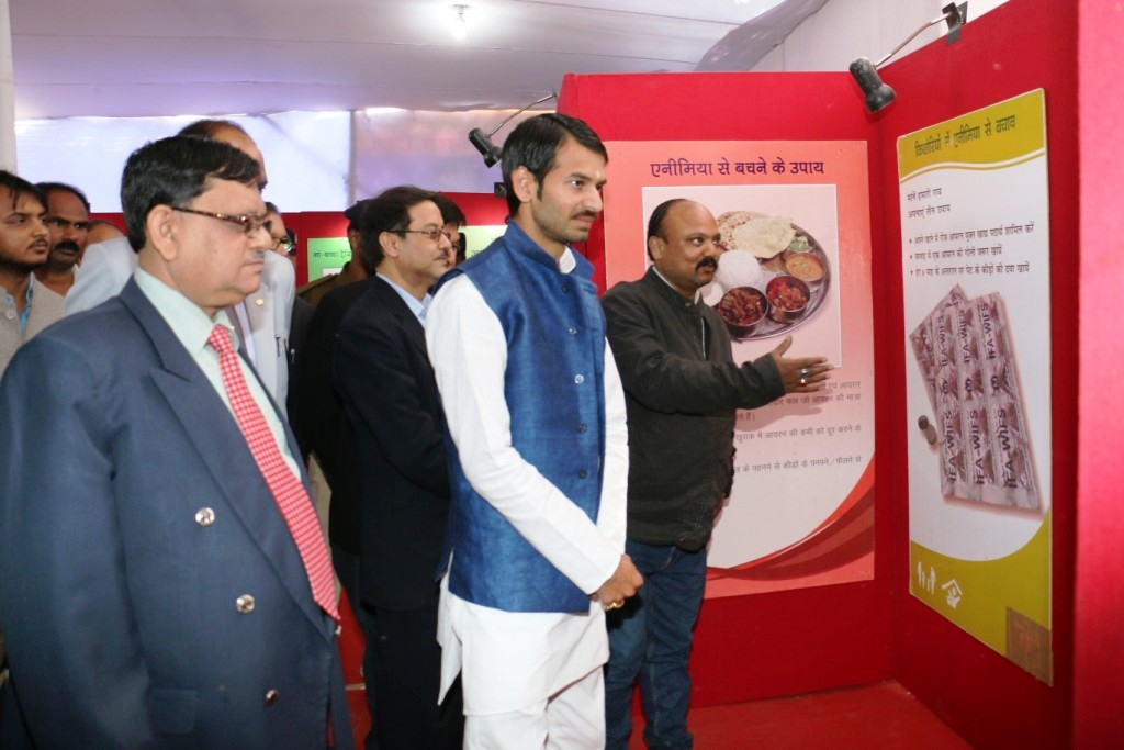 Health Exhibition held on 12.02.2016.: 6