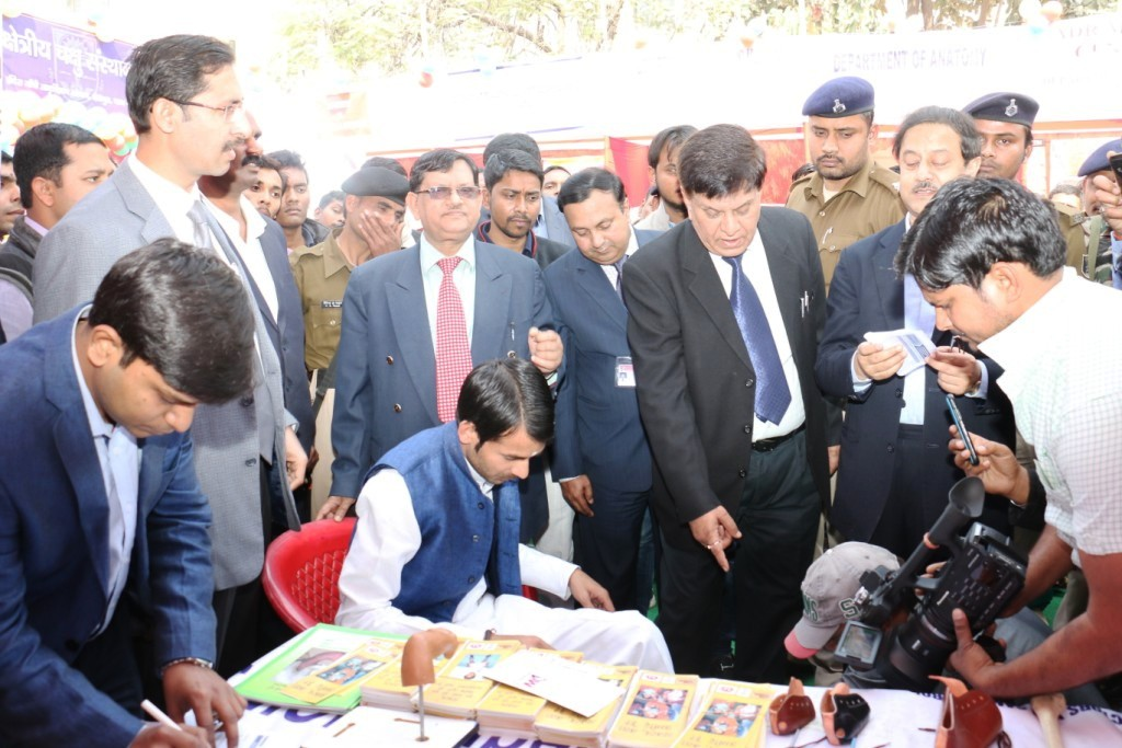 Health Exhibition held on 12.02.2016.: 9