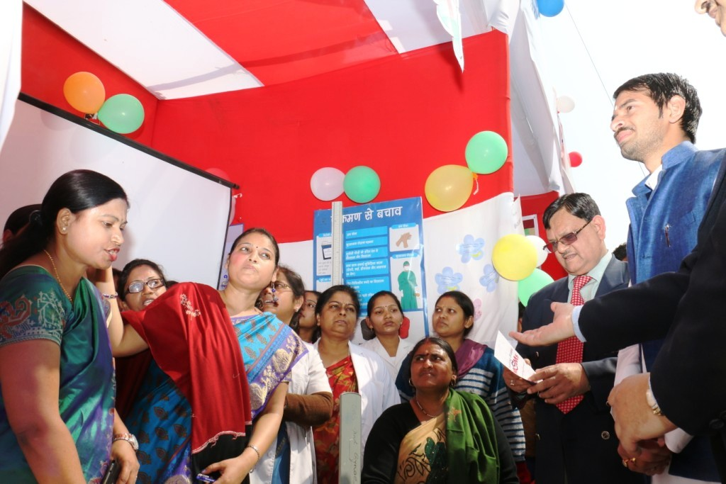 Health Exhibition held on 12.02.2016.: 11
