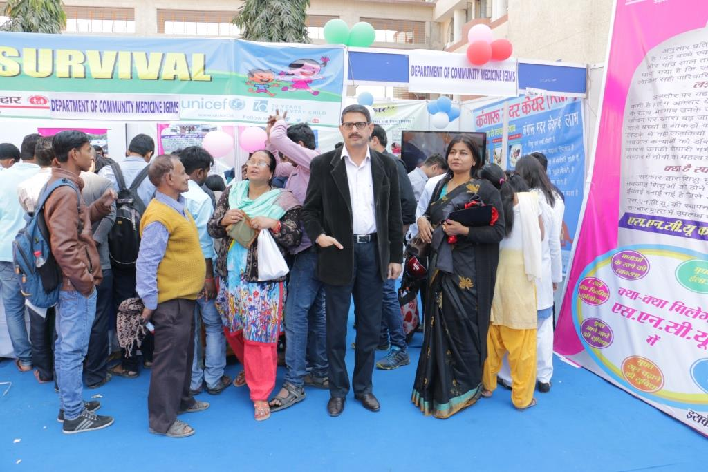 33RD INSTITUTE DAY CELEBRATION - HEALTH EXHIBITION: HE12