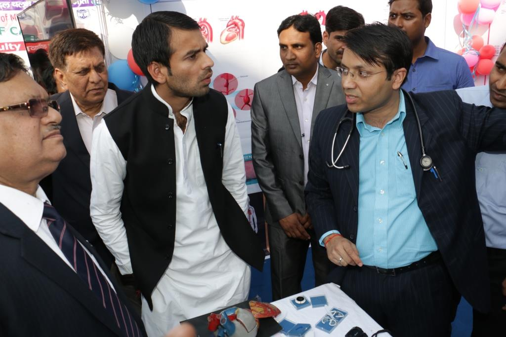 33RD INSTITUTE DAY CELEBRATION - HEALTH EXHIBITION: HE38