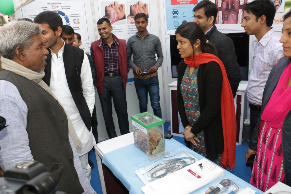 33RD INSTITUTE DAY CELEBRATION - HEALTH EXHIBITION: HE53