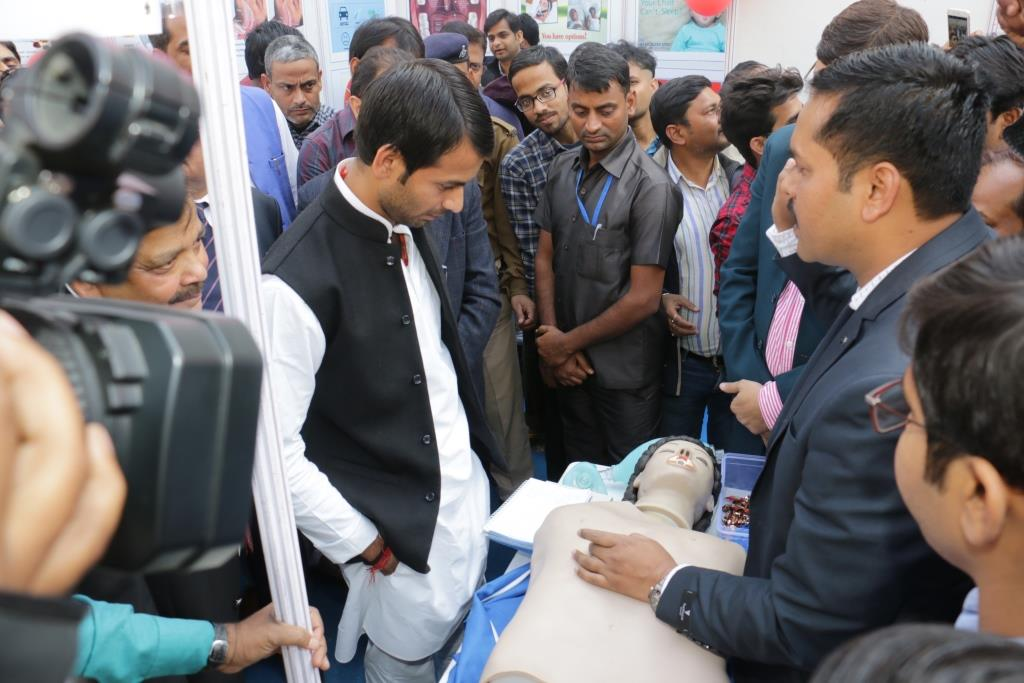33RD INSTITUTE DAY CELEBRATION - HEALTH EXHIBITION: HE54