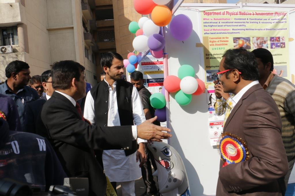 33RD INSTITUTE DAY CELEBRATION - HEALTH EXHIBITION: HE59