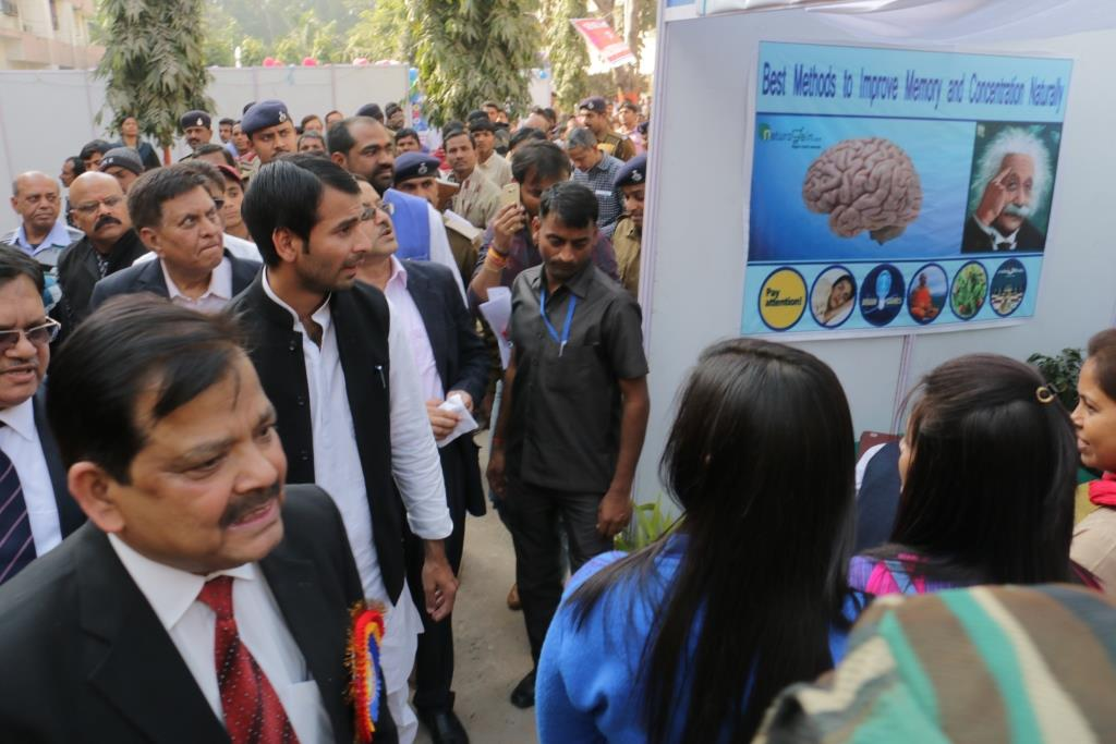 33RD INSTITUTE DAY CELEBRATION - HEALTH EXHIBITION: HE60